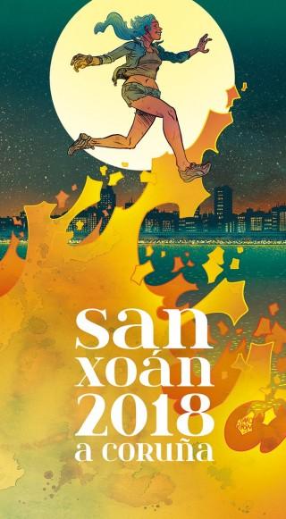 Cartel San Xoan Coruña 2018, por David Rubín