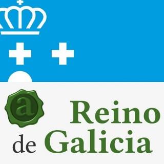 Logotipo del Archivo del Reino de Galicia