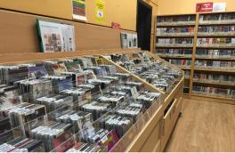 Colección musical en Sala de préstamo